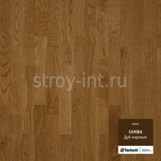 Паркетная доска TARKETT SAMBA (3-полосная) OAK HONEY CL TL Дуб Медовый14мм